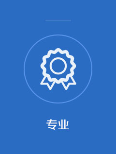 本司先后为国内多家大型、特大型重工机械生产企业提供深加工服务,并得到一定程度都认定。公司在现有的平台基础上竭诚为国内外新老客户提供优质的产品与更加完善的服务。